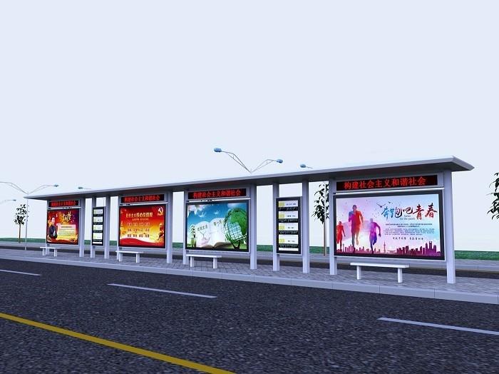 公交车站台制作