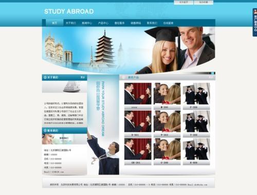 网站_网站页面排版设计/网站模板免费试用
