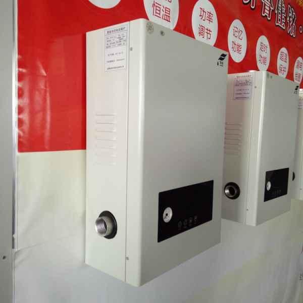 新款电采暖炉 电锅炉 家用壁挂炉 壁挂式电采暖炉