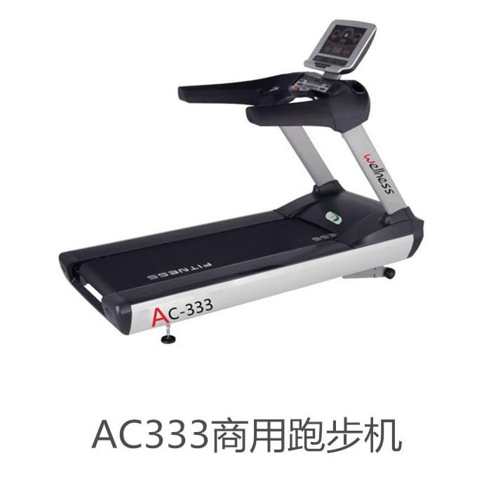 跑步机 家用跑步机 电动跑步机 迷你多功能家用款