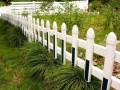 济南庭院围栏,庭院围栏生产厂家
